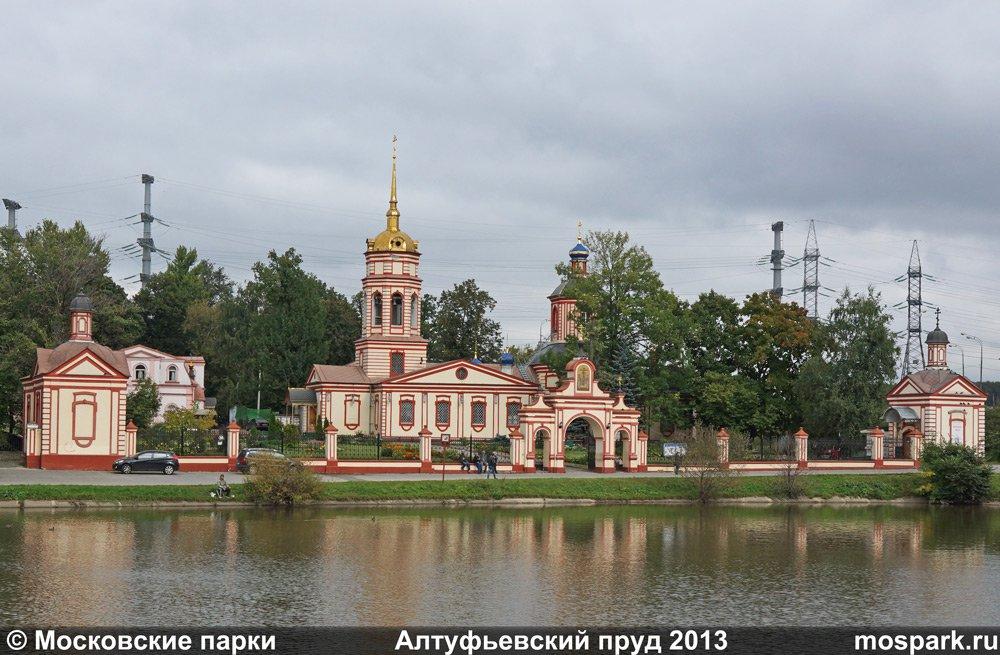 Все парки Москвы единым списком - Парки москвы - отличное место для ... ec0fc640790