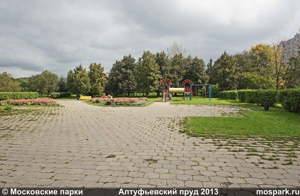 Парк Чермянка / Алтуфьевский