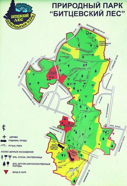Битцевский лес - Парки москвы