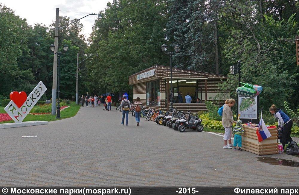 shlyuhi-na-filevskiy-park