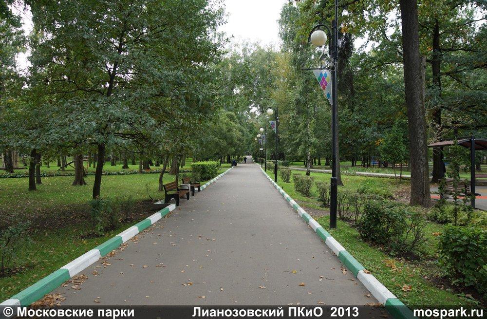 Лианозовский ПКиО и лесоапрк