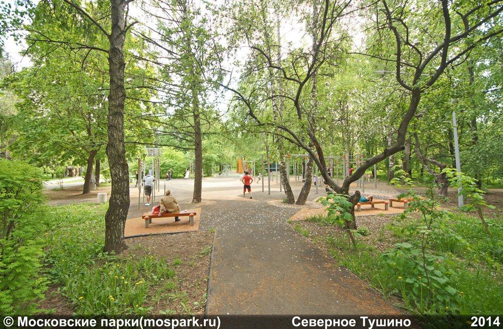 ПКиО Северное Тушино - Парки